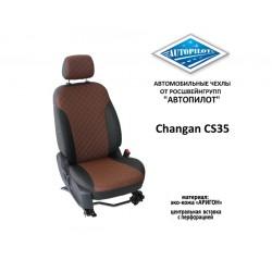 Авточехлы Автопилот для Changan CS35 (2013+) в Омске