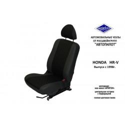 Авточехлы Автопилот для Honda HRV в Омске