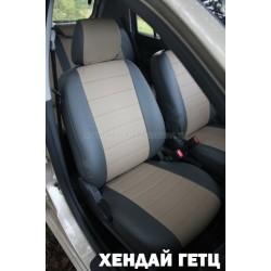 Авточехлы Автопилот для Hyundai Getz в Омске