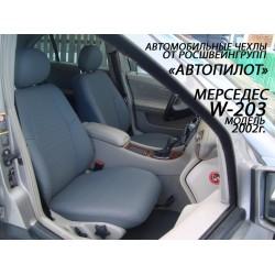 Авточехлы Автопилот для Mercedes-Benz W203 в Омске