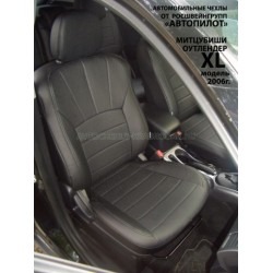 Авточехлы Автопилот для Mitsubishi Outlander XL в Омске
