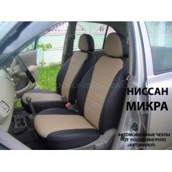 Авточехлы Автопилот для Nissan Micra в Омске