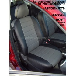 Авточехлы Автопилот для Nissan Note в Омске