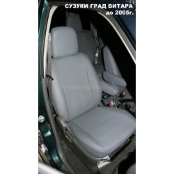 Авточехлы Автопилот для Suzuki Grand Vitara 1 в Омске