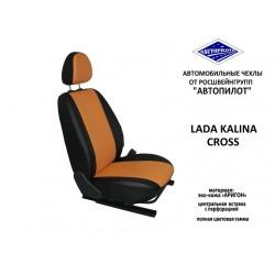 Авточехлы Автопилот для Lada Kalina Cross в Омске